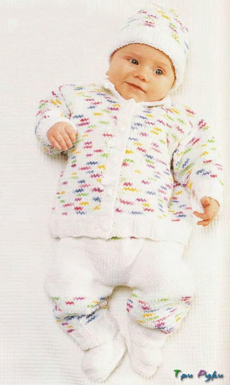 Кмплект малышу Возраст 1-4 месяца.