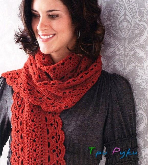 Ажурный шарф вязание крючком