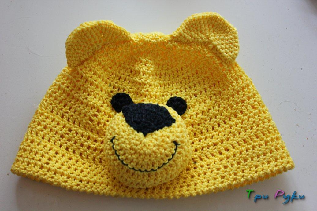 желтая шапка винни - пуха