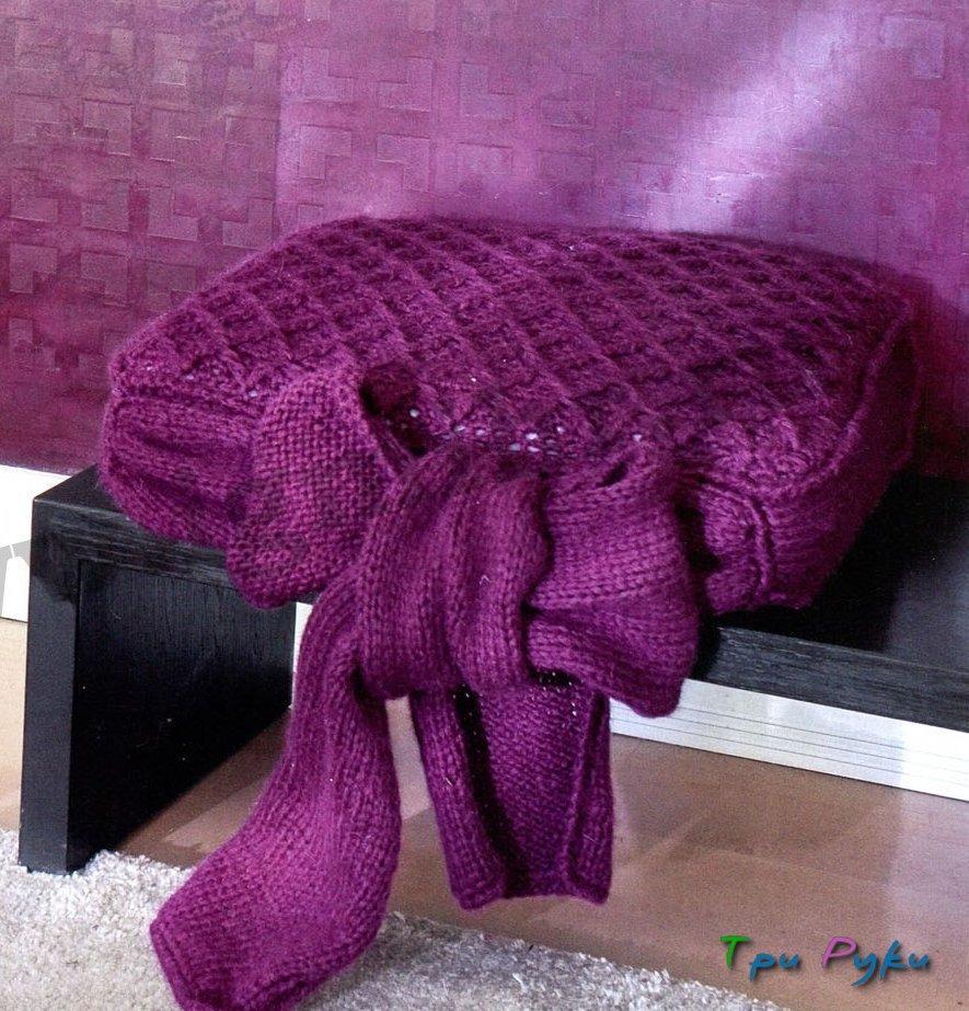 Большая подушка - седушка