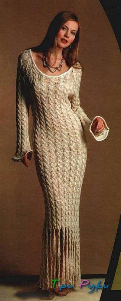 Длинное платье спицами