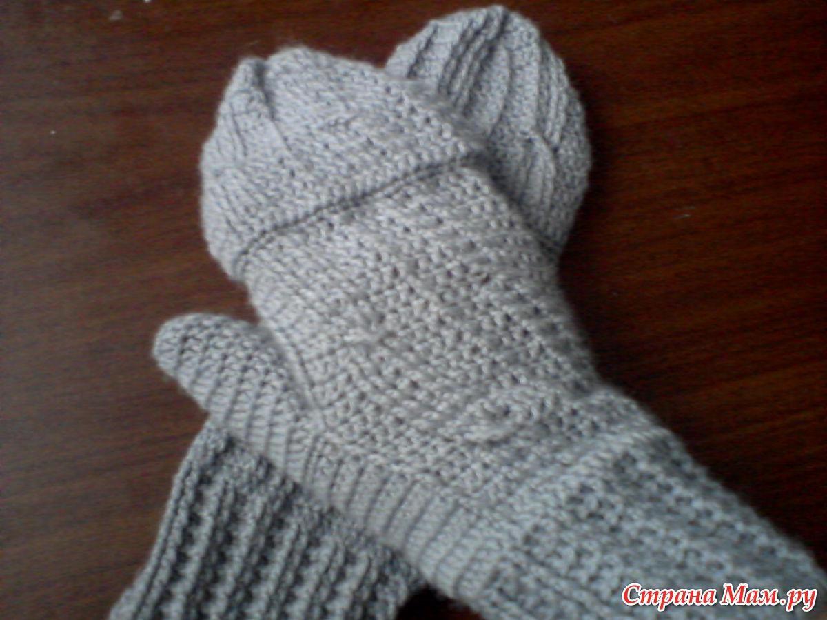 митенки-варежки крючком схема вязания