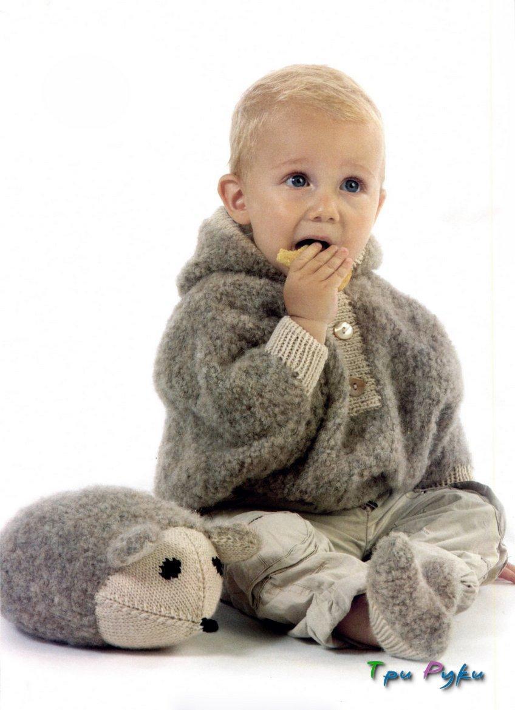 Пончо, носочки и игрушка