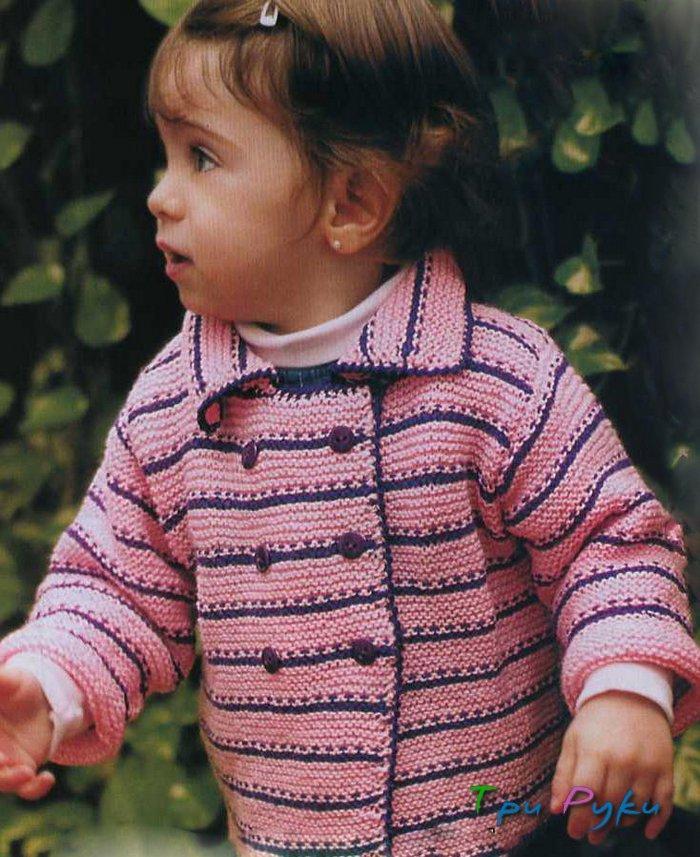 Детское вязаное пальто/курточка