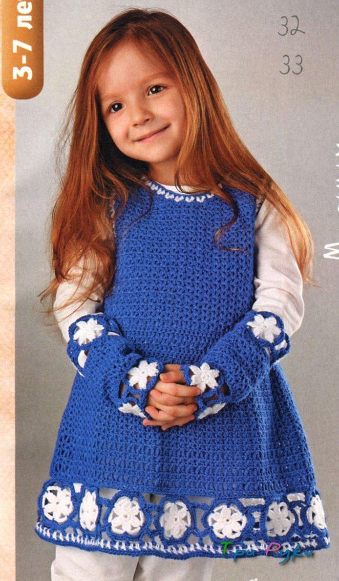 Фото Вязанные Детские Платья На 3-4 Года