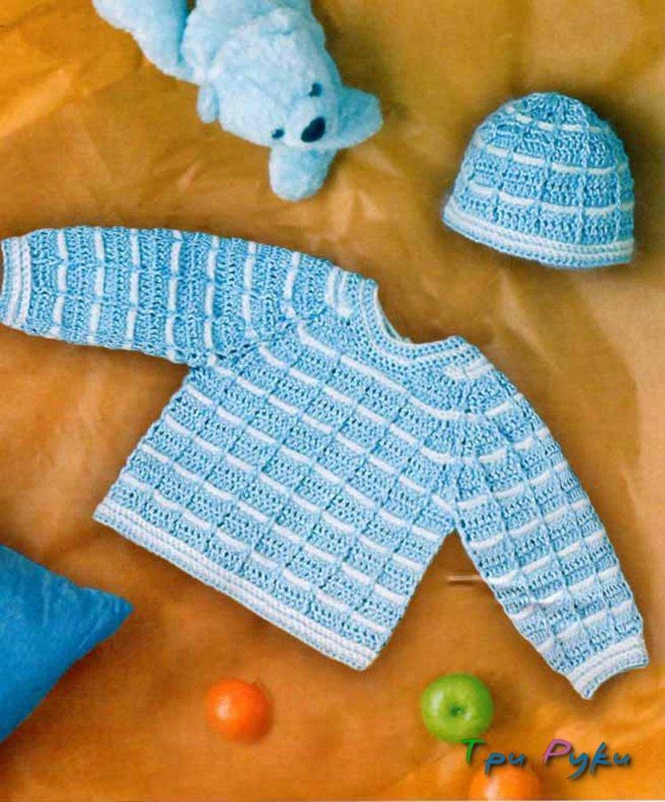 Вязание кофточки для новорожденного мальчика 713