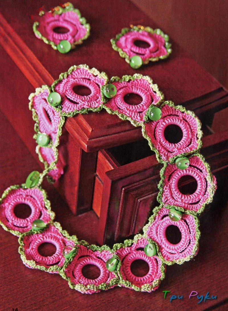 Колье и серьги - вязание крючком