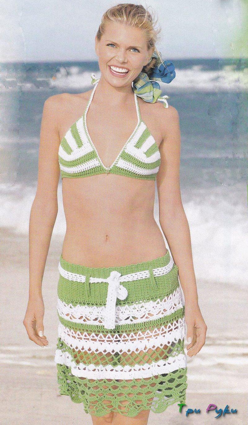 Вязаный купальник и юбка