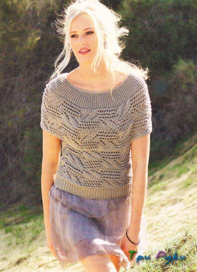 Пуловер с короткими рукавам