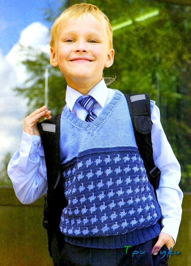 Жилет на 7 лет в школу мальчику фото
