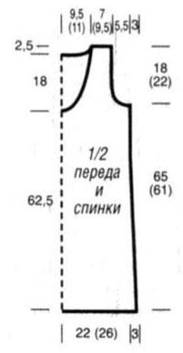 m_061-2
