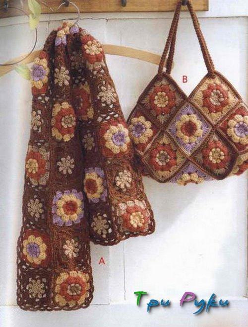 Сумка и шарф