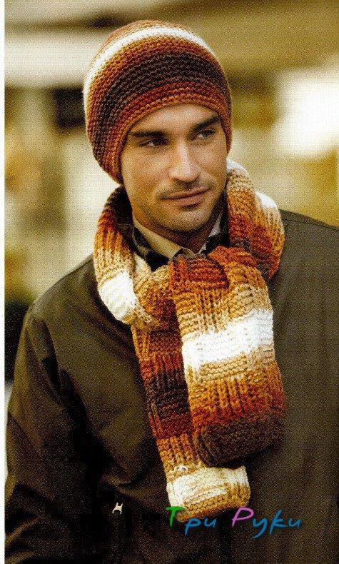 Мужские шарф и шапка