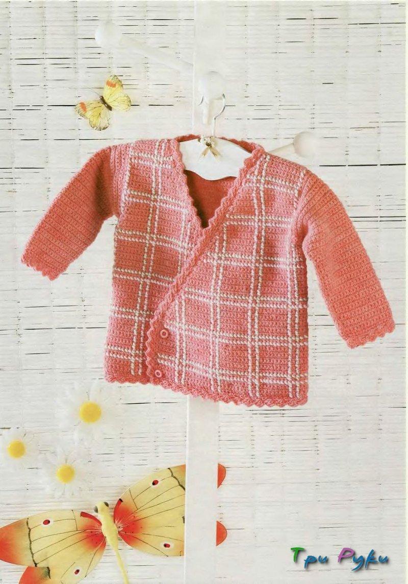Вязание для ребенка возраст 6 - 9 месяцев.