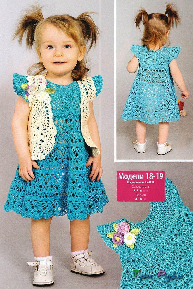 Платье на ребёнка 5 лет крючком