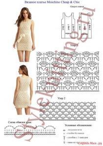 Вязание платья крючком схема вязания
