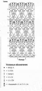 platy-kryuchkom-01
