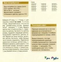 prixvatki-anyutmny-glazkm-02