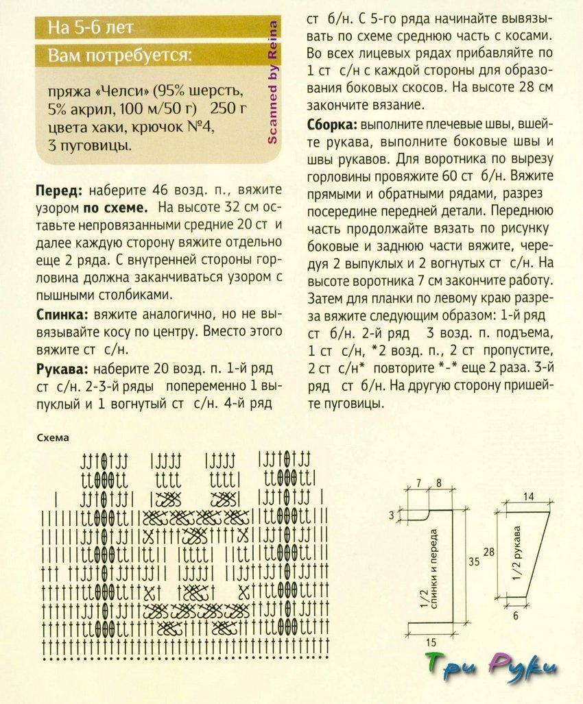 Вязание прямых и обратных рядов