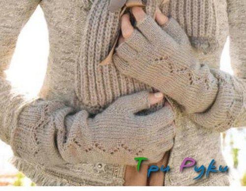 Серые перчатки без пальцкв
