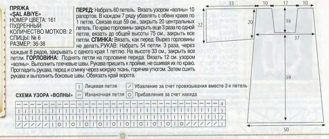 tunika-zhenskaya-spicami-cr