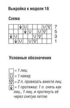 zhaket-pryamogo-pokroya-3