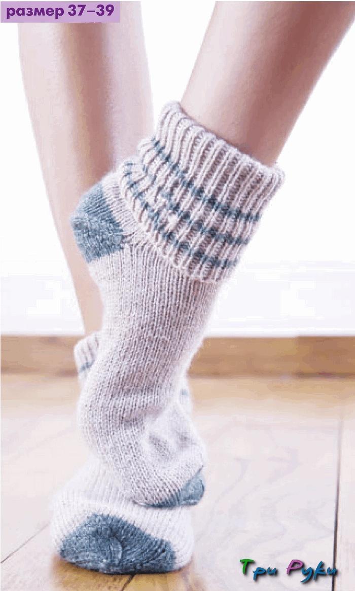 Носки манжетой в полоску