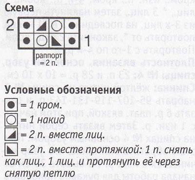 m_047-1