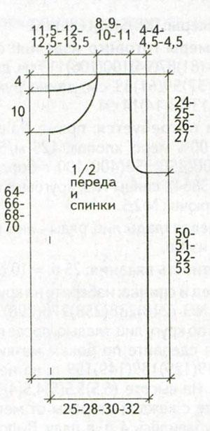 m_050-1