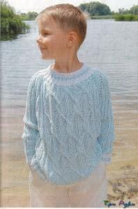 Голубой свитер мальчику (2)