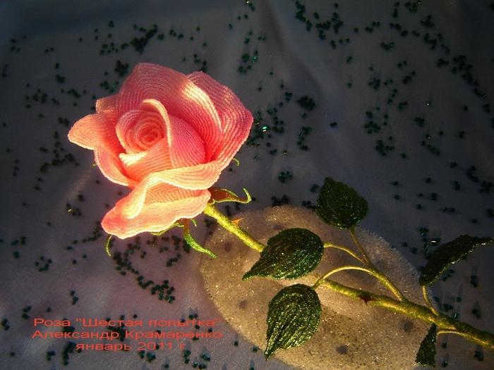 Французские розы из бисера от Александра Крамаренко (13) (700x525, 269Kb)