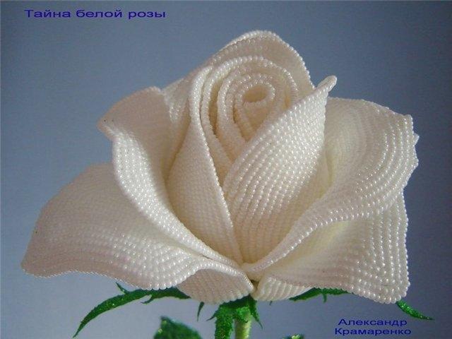 Французские розы из бисера от Александра Крамаренко (14) (640x480, 124Kb)