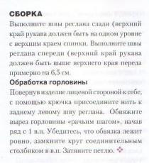 tun23opi2