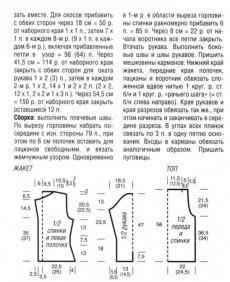 0_75da4_ce4f2430_XL