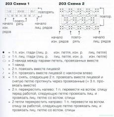 h_1404827912_3994741_319ced09ee-копия-2