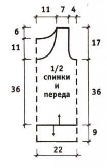 tmpA98-3