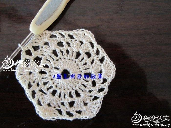 Летняя белая юбка крючком. Схемы (4) (700x525, 197Kb)
