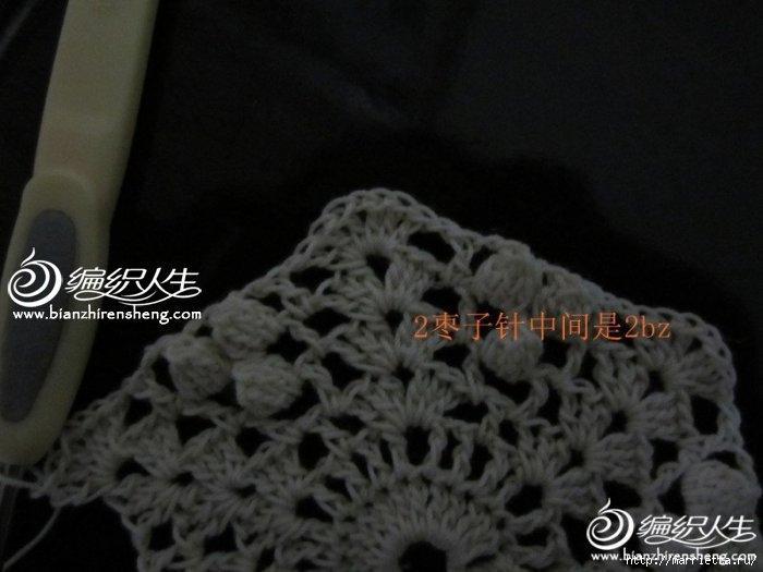 Летняя белая юбка крючком. Схемы (7) (700x525, 140Kb)