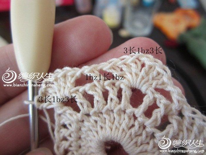 Летняя белая юбка крючком. Схемы (9) (700x525, 181Kb)