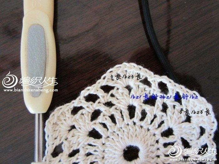 Летняя белая юбка крючком. Схемы (17) (700x525, 203Kb)