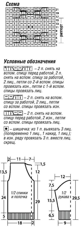 m_020-2
