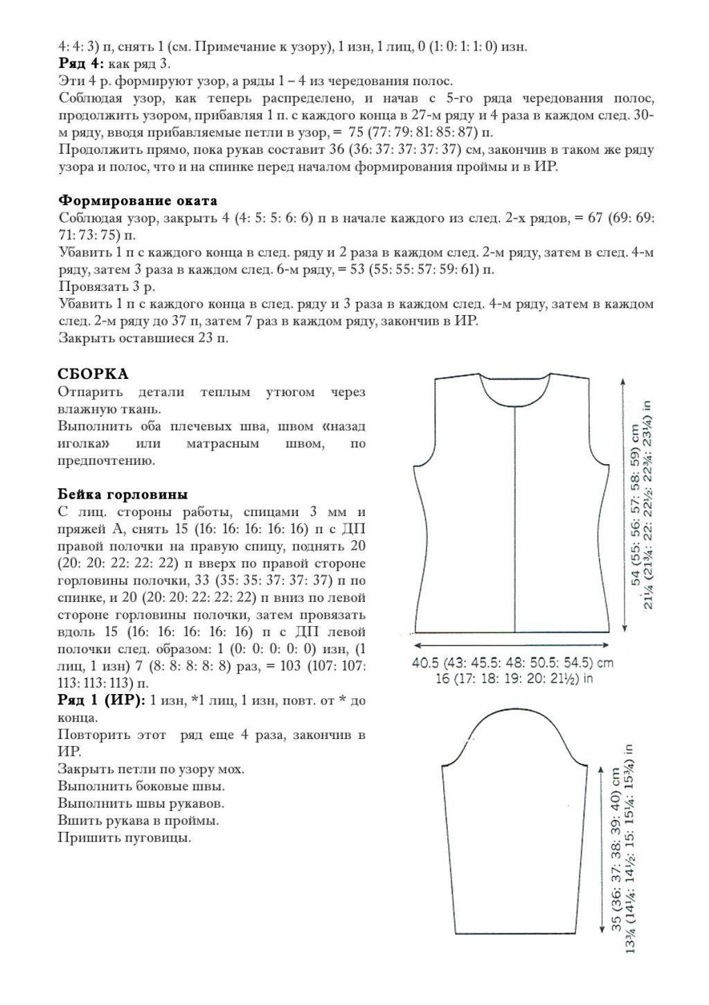 vz6c97o1CP8