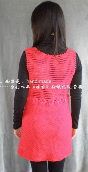 crochet-charming-red-dress-girls-craft-craft-96597879007214975448 (361x700, 157Kb)