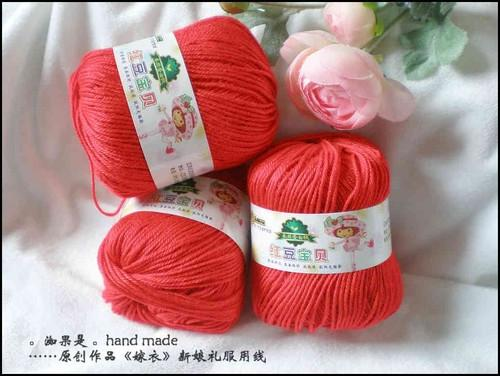 crochet-charming-red-dress-girls-craft-craft-23068358721140653826 (500x376, 139Kb)