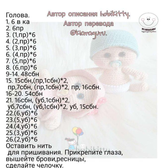 Screenshot_2019-07-18-18-43-34-792_com.google.android.apps.docs (662x681, 366Kb)